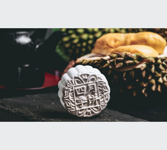 Mao Shan Wang Mooncakes (4pc)