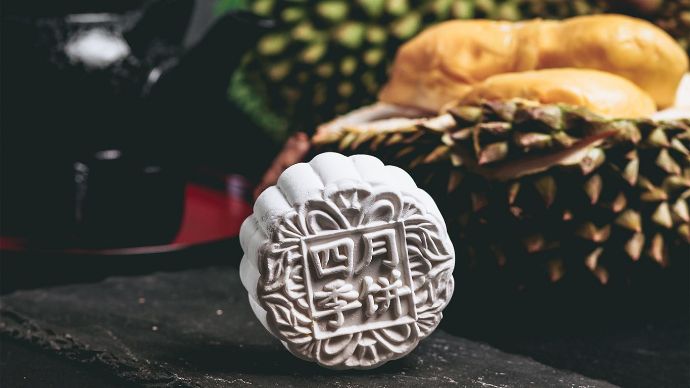 NDP Mooncake Promo Code Terms & Conditions